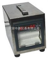 ZYY-B便携式有纸记录仪