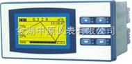 ZYY-RX200黄屏无纸记录仪