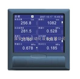 蓝屏无纸记录仪