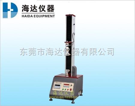 HD-602-紙張拉力試驗機HD-602{紙張拉力試驗機哪里買}