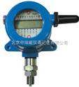無線溫度傳感器,北京無線溫度傳感器廠家,哪有無線溫度傳感器