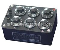 ZX21 ZX21a直流電阻箱
