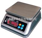 3公斤防水桌秤