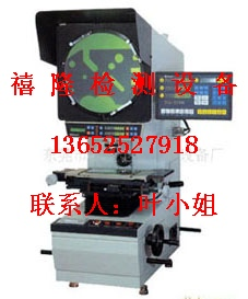JT12A-B¢300MM數字測量投影儀