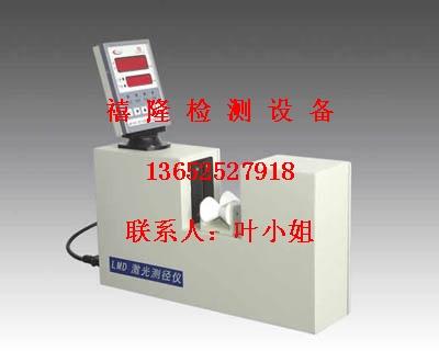 LMD激光測徑儀管材、棒材、線材的外徑測量儀