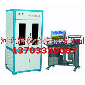 DRY-300F导热系数测定仪