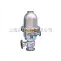 浮球式蒸汽疏水調節閥