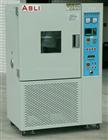 TH系列 高温高湿试验机