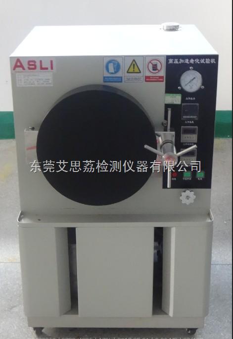 高温高压试验机