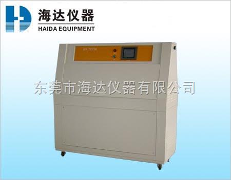 HD-703-HD-703