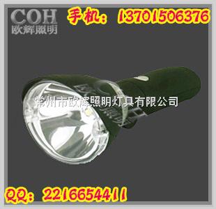 JW7400B 多功能磁力强光工作灯JW7400B