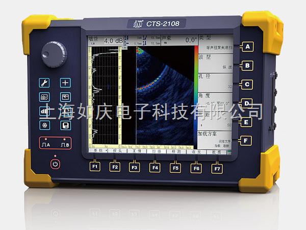 超聲相控陣探傷儀CTS-2108