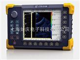 超聲相控陣探傷儀CTS-2108/數字探傷儀探頭
