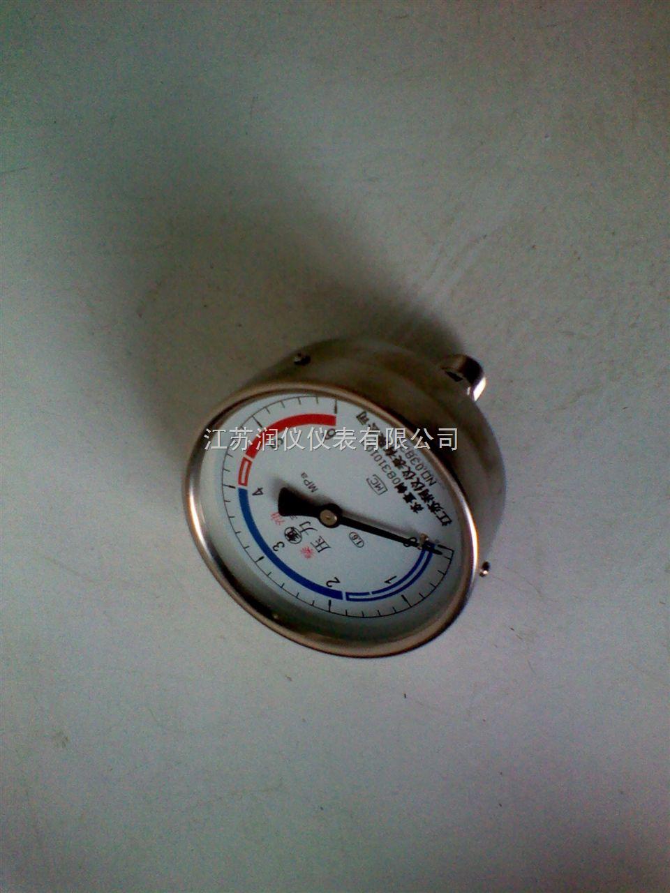 軸向無邊氫氣壓力表