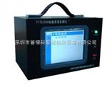 PITE3580/3580A電能質量在線監測儀