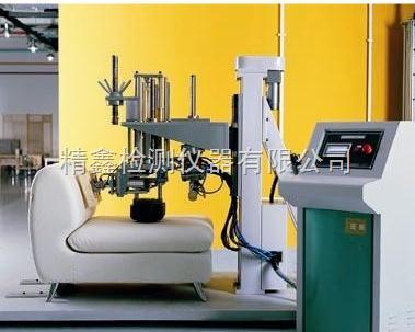 沙发耐久性试验机