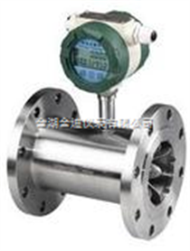 液體渦輪流量計