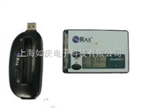 PRM1200輻射個人報警儀、劑量率監測儀