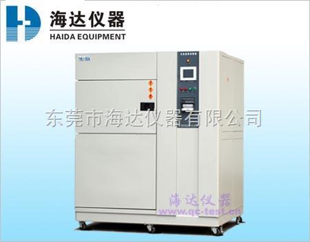 HD-49A-高低溫沖擊試驗機價格