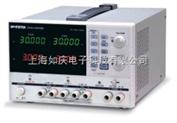 GPD3303S數位式可編程直流電源/線性電源/穩壓電源