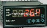高精度数字智能仪表