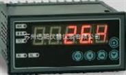 高精度數字智能儀表