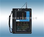 HS610e數字探傷儀/HS610e/超聲波探傷儀/汕超、漢威、友聯