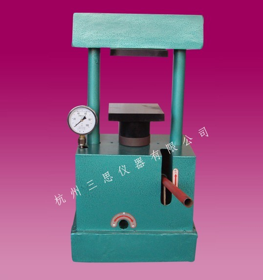 杭州三思YS-500型-手动压力试验机(指针式)