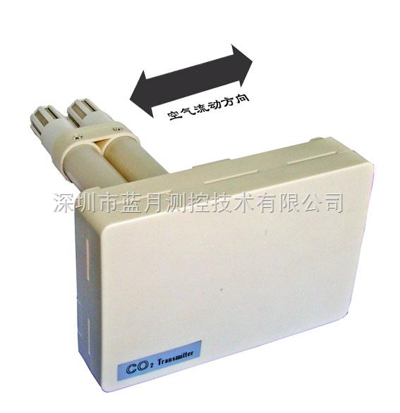 风管型多功能二氧化碳变送器 BM2100-CO2 Q:2453550730
