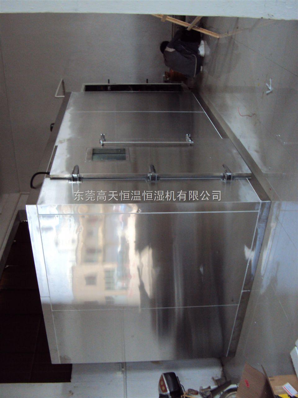 步入式恒温恒湿房应用