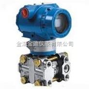 氣體JD差壓變送器特價批發