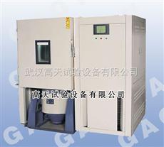 GT-SZH通讯、电子产品温湿度振动三综合试验箱
