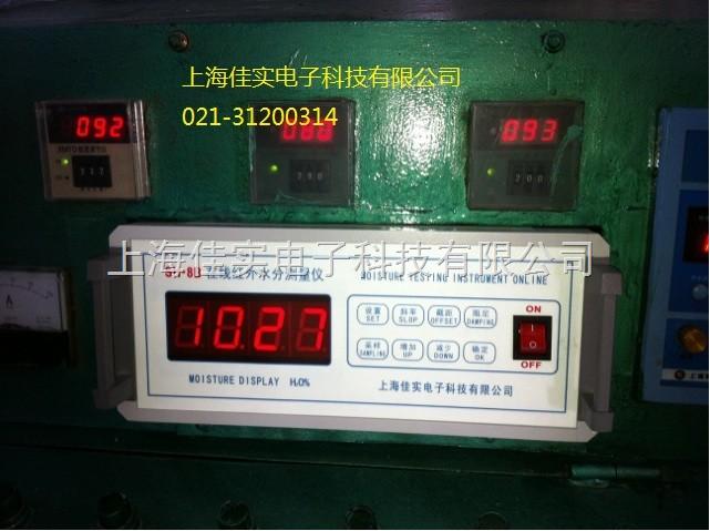 SH-8B-便攜式高精確度紙張在線水分測定儀優勢