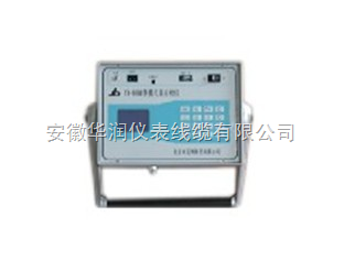 YB-88BX-便攜式氧量分析儀