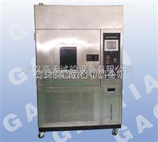 GT-NH-500武汉氙灯老化试验箱