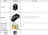 PC02B單相移相觸發器