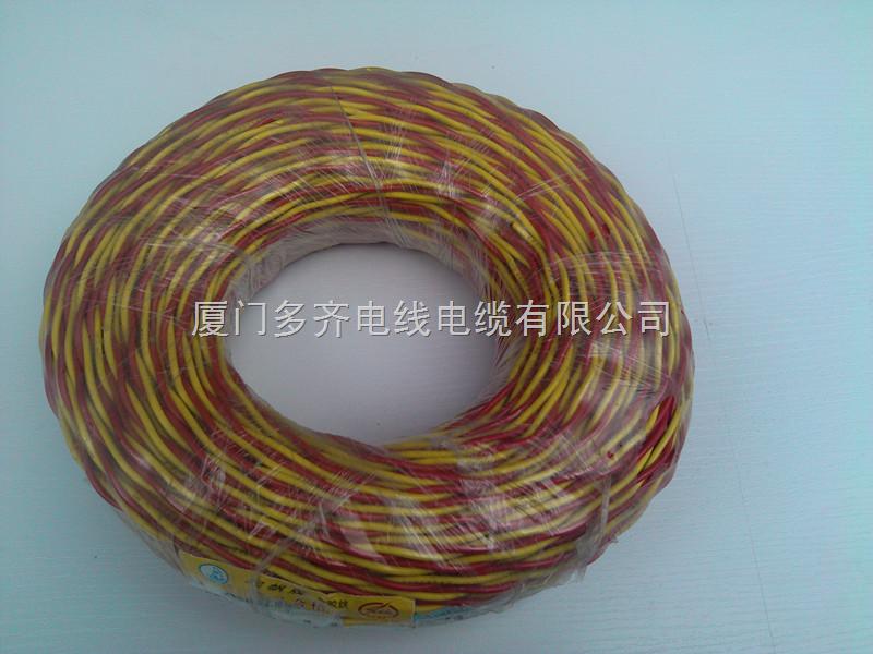 厦门ZR-RVS红黄双绞线