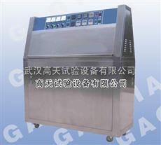 GT-ZY紫外线老化试验箱、uv耐候试验机