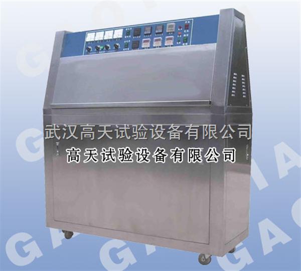 uv耐候检测设备、紫外线老化试验箱