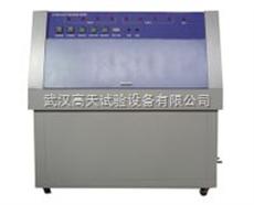 紫外线耐候试验箱、紫外线老化试验箱