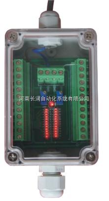 CR50-4電接點液位變送器生產廠家