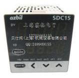 SDC15日本山武温控器