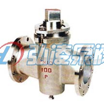 X43W-10P不銹鋼旋塞閥