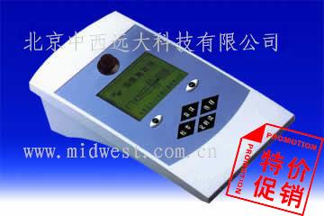 濁度測定儀/濁度儀/濁度分析儀濁度檢測儀/水質測定儀/水質分析儀/水質檢測儀(0-400NTU)