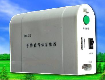 手持氣體采樣器(中國)