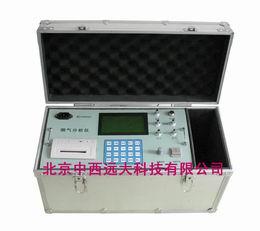 多功能煙氣分析儀 O2/CO2/NO/NO2/H2SWF9YQ303