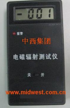 多功能电磁辐射检测仪(国产)