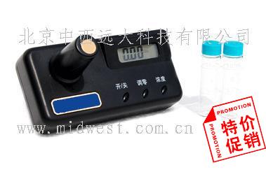 錳測定儀/錳分析儀/錳檢測儀/水質測定儀/水質分析儀/水質檢測儀