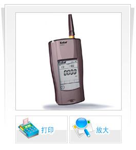 便攜式氨氣檢測儀 ST8-EP200-2