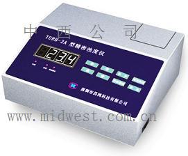 精密浊度仪 国产 CN60M/TURB-2A